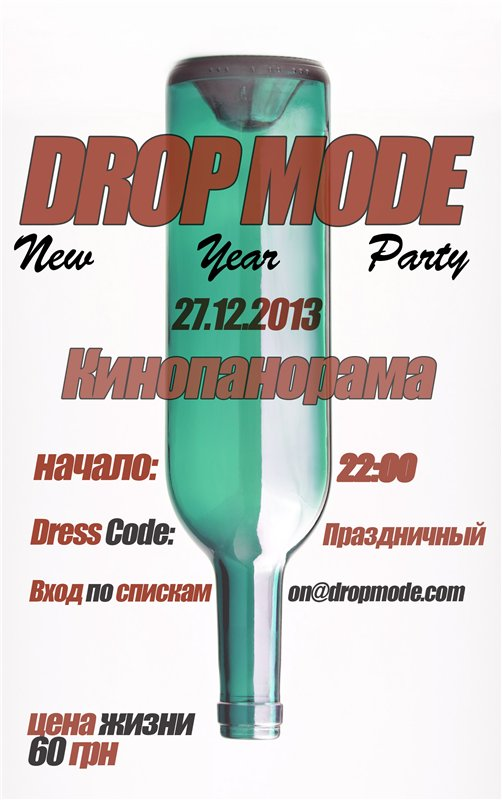 DropMode New Year Party